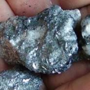 Запасы драгоценного метала серебра