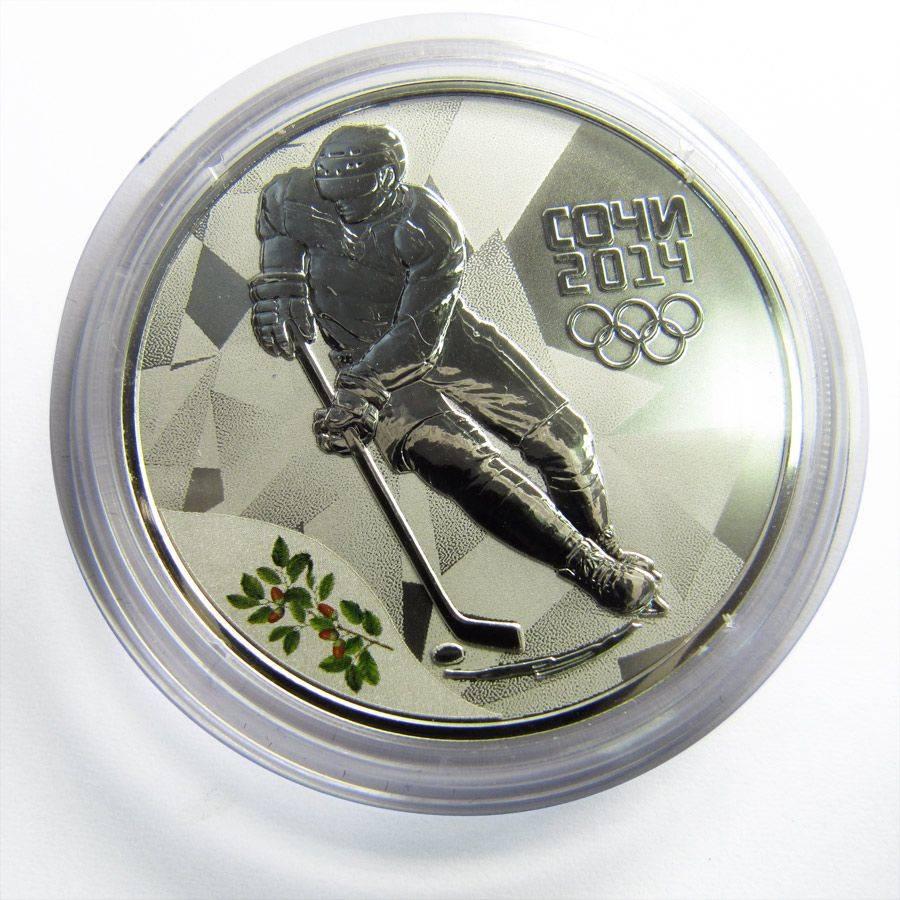 Олимпийская монета Сочи