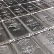 Серебряные слитки хранятся в банке