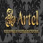 Ювелирная и часовая мастерская Artel