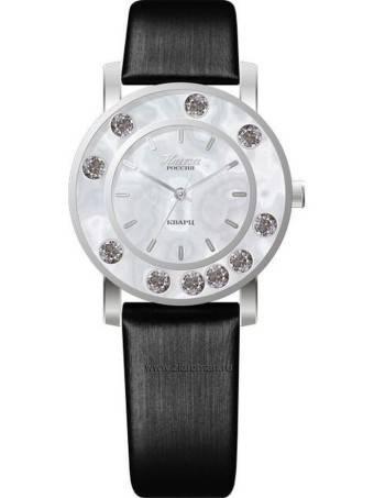 Серебряные мужские часы ника