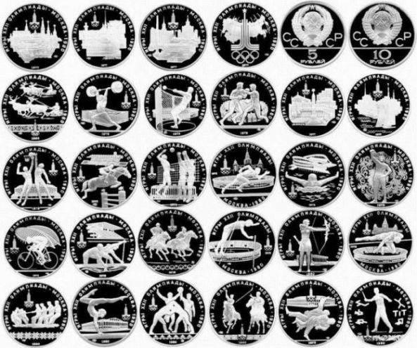 Monety iz serebra k olimpiyskim igram