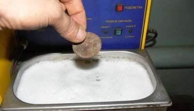 Chistim serebryanye monety