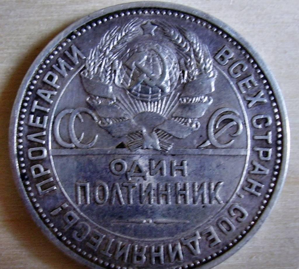 Изображение на лицевой стороне монеты