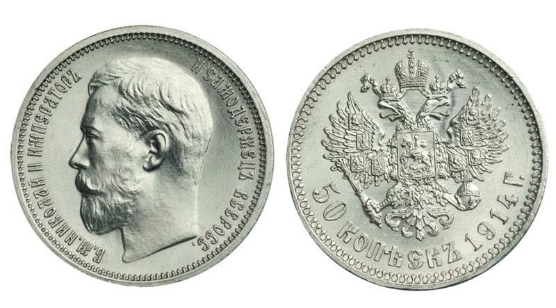 Особенно ценятся серебряные монеты