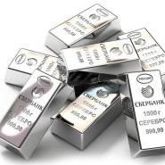 Слитки серебра отечественного производства