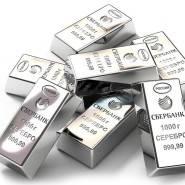 Банк продает серебро в виде разноразмерных слитков
