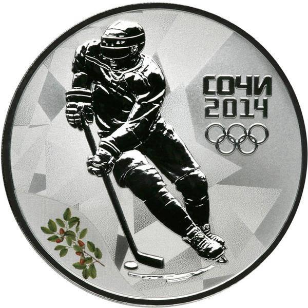Памятная серебряная монета Сочи 2014